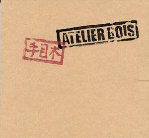 catalogue ATELIER BOIS